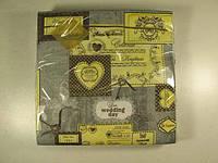 Салфетки бумажные столовые для сервировки (ЗЗхЗЗ, 20шт) Luxy  Почта для тебя (1 пач)