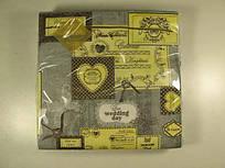 Серветки паперові їдальні для сервірування (ЗЗхЗЗ, 20шт) Luxy Пошта для тебе (1 пач.)
