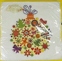 Салфетка для декупажа (ЗЗхЗЗ, 20шт)  La FleurНГ Новогодняя игрушка (114) (1 пач)