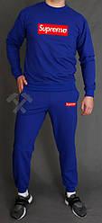 Мужской спортивный костюм Supreme синего цвета
