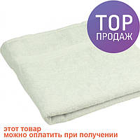 Махровое полотенце белое гладкокрашеное 50х90 / товары для ванной