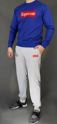 Мужской спортивный костюм Supreme серый с синим