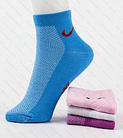 Женские фирменные носки Nike. Турция. В упаковке 12 пар, фото 1