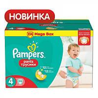 Подгузники-трусики Pampers Pants Maxi 4 (9-14 кг) Mega Pack, 104 шт.