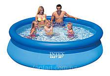 Надувной бассейн Easy Set Pool