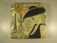 Салфетка праздничная с рисунком (ЗЗхЗЗ, 20шт) Luxy  Парижанка (1 пач)