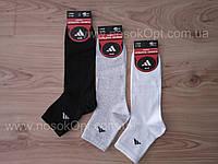 Носки мужские Athletick sports (adidas) Турция  выше косточки опт