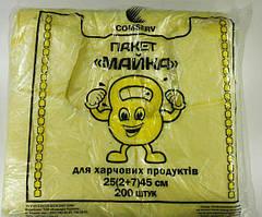 Пакеты майка без рисунка №25*45 Крепыш Сomserv(200шт) (1 пач)