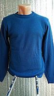 Мужской вязаный свитер синего цвета оптом