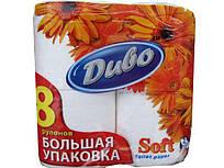 Туалетная бумага белая Диво SOFT (8 рул/пач)