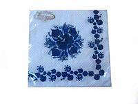 Салфетки двухслойные для декупажа (ЗЗхЗЗ, 20шт)  La Fleur  Голубой цветок (104) (1 пач)