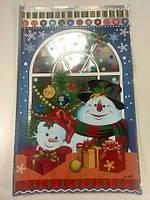 Новогодние пакеты для конфет и подарков (25*40) Снеговики, 100 шт\пач