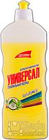 Универсал-2000 моющее Средство Генеральная уборка лимон 500 г