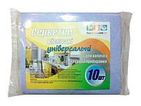 Салфетка вискозная универсальная для сухой и влажной уборки,  10шт\ пач