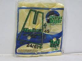 Пакеты майка без рисунка №25*45 Супер Торба(100шт) (1 пач)