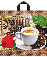 """Полиэтиленовые пакеты типа «петля» большой  (45*43)""""Кофе с листом"""" , 20шт\пач"""