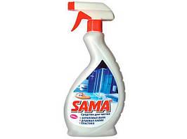 Средство для чистки акриловых ванн и душевых кабин САМА new 500мл (1 шт)