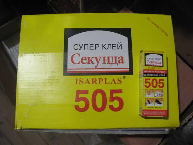 Супер Клей  Секунда 505 (50 шт) -  Torba Super в Харькове