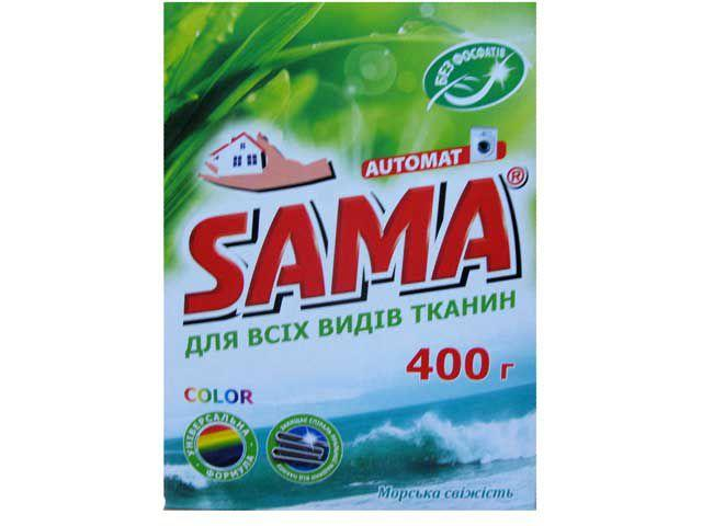 Порошок стиральный автомат  SAMA Морская свежесть 400гр