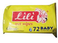 """Влажная салфетка в индивидуальной упаковке,  Lili  """"Ромашка"""", 72 шт\пач"""
