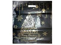 """Подарунковий Пакет """" Банан з прорізною ручкою (38*42+3)""""Новий рік .Ялинка """" ХВГ (25 шт)"""