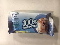 """Влажные детские салфетки гипоаллергенные  """"100%чистоты""""With camomile extract/Детская"""", 15 шт\пач"""