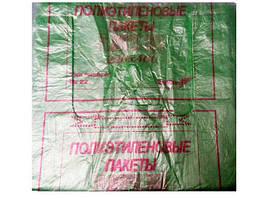Пакеты майка без рисунка №220+2*6х400 Кривой Рог(100шт) (1 пач)
