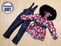 Зимнее пальто ( можно комплект ) ассиметрия