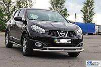 Кенгурятник Nissan Qashqai (2010-14) - ус двойной, фото 1