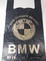"Пакеты майка с рисунком БМВ (45+2х9)х75 ""БМВ"" черный  Кривой Рог (25 шт)"