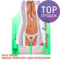 Фартук прикольный женский Медсестра / фартук для кухни