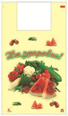 Пакеты майка с рисунком 34*58 Овощи (5цветов)  ''Комсерв'' (100 шт)