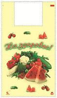 """Пакеты """"Майка"""" с рисунком большие 34*58 Овощи (5цветов), 100шт\пач"""