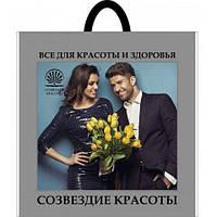 """Подарочные пакеты для девушек """"Созвездие тюльпанов """" (45*44) 60мк"""