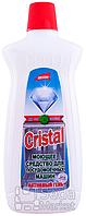"""Средство для мойки посуды в посудомоечной машине """"Cristal"""" 1000 г"""