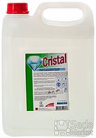 """Средство для мойки посуды в посудомоечной машине """"Cristal"""" 5 кг"""