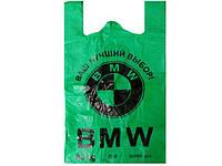 Полиэтиленовые пакеты-майка с печатью BMW оптом (45+2х9)х76 цветной, 25 шт\пач