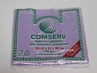 Фасовочные пакеты майка для упаковки №22*38 Сomserv(100шт)