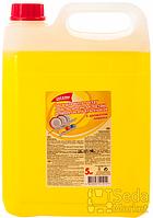 """Средство для мойки посуды ТМ """"Сан Клин"""" лимон 5 кг"""