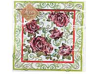 Салфетки для декупажа (ЗЗхЗЗ, 20шт) Luxy  Дивные розы (471) (1 пач)