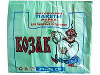 """Прозрачные фасовочные пакеты майка №24*43 """"Козак""""цветная(100шт)"""