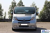 Кенгурятник Opel Vivaro (01-13) - ус двойной, фото 1