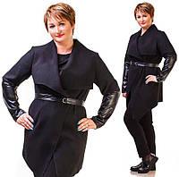 """Комбинированное женское пальто-кардиган """"Lucy"""" с поясом и кожаными рукавами (большие размеры)"""