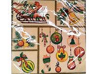 Салфетка для сервировки (ЗЗхЗЗ, 20шт)  La FleurНГ Праздничный декор  (712) (1 пач)