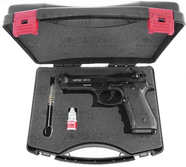 Комплектация стартового пистолета Retay mod.92 black