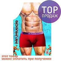 Фартук прикольный мужской Мистер Мускул / фартук для кухни