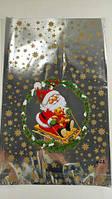 Бюджетная упаковка для новогодних подарков, (25*40) №23 Дед Мороз на санях, 100 шт\пач