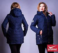 """Демисезонная женская куртка с карманами """"Римма"""" размер 52-58"""