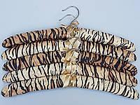 Плечики вешалки мягкие сатиновые для деликатных вещей тигр,  длина 38 см, в упаковке 5 штук