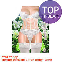 Фартук прикольный женский Белое белье / фартук для кухни